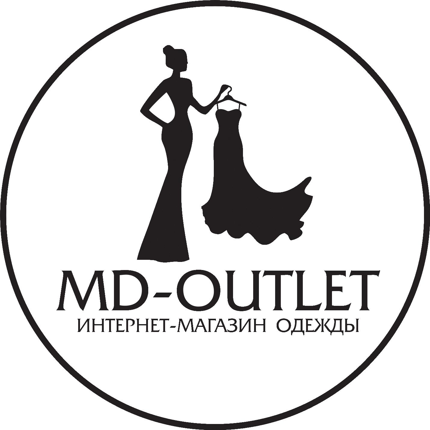 23e7920b MD-OUTLET интернет-магазин стоковой одежды и обуви из Европы в Украине